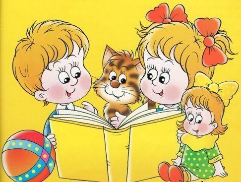 Картинки по запросу читаем детям